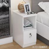 簡易小型床頭柜子20-25-30-35CM臥室超窄迷你床邊儲物斗柜邊柜igo    琉璃美衣