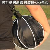 籃球包 籃球包籃球袋訓練包斜挎單肩運動包簡易男士健身包背包戶外休閒包 全館免運