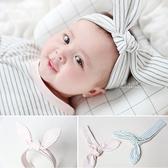 棉感長耳條紋造型髮帶 彈性髮帶 兒童髮飾 蝴蝶結髮帶