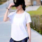 短袖 速乾t恤女寬鬆夏健身服性感網紗罩衫跑步瑜伽上衣顯瘦運動短袖女 【快速出貨】
