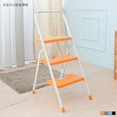 【JL  工坊】小幫手三階家用梯爬梯A 字梯鋁梯馬椅梯梯子