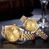 情侶手錶女士防水高檔金錶時尚男士學生手錶女款《小師妹》yw63