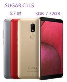 【刷卡分期】SUGAR C11s 5.7 吋 32G 4G + 3G 雙卡雙待  18:9 的螢幕比例