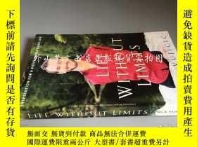 二手書博民逛書店life罕見without limits(人生無極限)Y1671