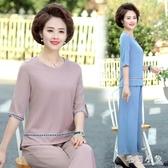 媽媽套裝夏裝2020新款大碼中年春夏薄款短袖兩件套高貴運動服 LR20262『毛菇小象』