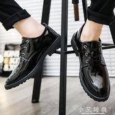 馬丁鞋男韓版英倫男士工裝大頭休閒皮鞋男百搭潮流亮皮男鞋子 小艾時尚