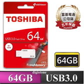 【95折+免運費】TOSHIBA USB隨身碟 AKatsuki U303 64GB USB3.0 UBS 隨身碟X1【五年保固+富基電通】