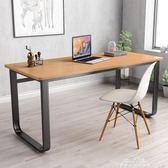電腦桌臺式家用 簡約經濟型 辦公桌子簡易書桌學生寫字臺 中秋節低價促銷igo
