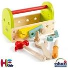 《德國educo愛傑卡》工具箱