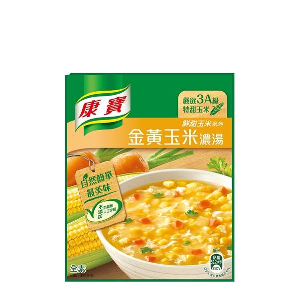康寶濃湯 自然原味金黃玉米 56.3gx2入/袋 金黃玉米濃湯