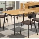 【森可家居】尤妮絲4尺餐桌(不含椅) 8...