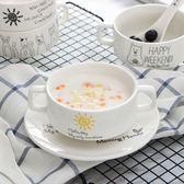 全館88折 創意卡通雙耳碗陶瓷燉盅羅宋湯碗甜品雙皮奶碗烘培碗 百搭潮品