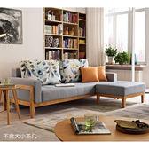 【森可家居】黛莉雅L型沙發床 7CM208-2 布沙發 可拆洗