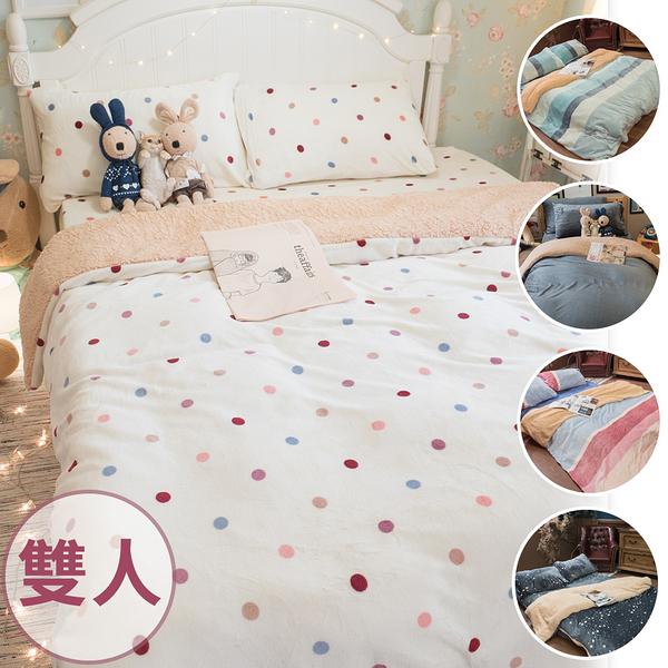 暖暖(雙人)法蘭絨床包+雙人被套四件組 多款可選 溫暖過冬 棉床本舖 台灣製