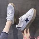厚底鞋厚底小白鞋女2021春秋春款新款百搭休閒板鞋輕便學生星星帆布鞋夏  芊墨 618大促