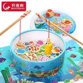 木質嬰兒童釣魚益智玩具池套裝一女孩寶寶磁性1-2-3周歲小男孩子【好康八五折搶購】