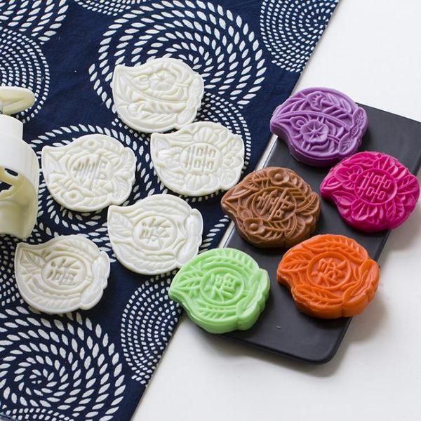 大號中秋月餅模具 125g-205g圓/方/壽桃形 塑料手壓月餅糕點印模