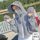 防曬衣 新款防曬衣女短款披肩長袖電動車防曬服薄透氣遮陽服外套-免運直出