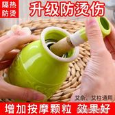 艾灸盒艾灸罐陶瓷刮痧杯隨身灸艾灸儀器溫灸器家用懸灸宮寒熏蒸儀