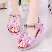 女童涼鞋 正韓夏季時尚公主鞋中大童小女孩兒童高跟鞋軟底 米蘭shoe