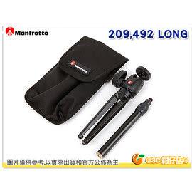 Manfrotto 209 492 LONG 桌上型三腳架套組 桌腳 附腳架袋 承重2KG 正成公司貨