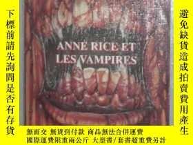 二手書博民逛書店法文原版小說罕見《 Phénix 39 》Anne Rice e