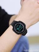 手錶時刻美運動手錶男士學生青少年兒童防水機械多功能特種兵電子錶潮 聖誕交換禮物
