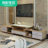 電視櫃電視桌 簡約現代電視柜儲物柜客廳落地電視機柜茶幾組合多功能臥室影視柜   樂趣3C