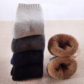 5雙裝超厚襪子男加絨冬天羊毛巾襪保暖長襪秋冬款運動加厚中筒襪  可然精品