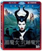 【停看聽音響唱片】 【BD】黑魔女-沉睡魔咒 3D+2D 藍光雙碟版