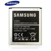 原廠電池 SAMSUNG GALAXY Beam i8530 / Win i8552 / EB585157LU 2000mAh