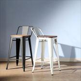 高腳椅 吧檯椅 LOFT復古風工業風榆木低背吧台椅 吧臺椅 餐桌椅 餐椅 I-EB-CH128 誠田物集
