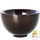 單個建盞茶杯窯變茶盞主人陶瓷茶碗功夫茶具品茗杯茶杯【樂淘淘】