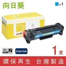 向日葵 for Canon CRG-418C/CRG418C 藍色環保碳粉匣 /適用 MF8350Cdn/MF8360Cdn/MF8580Cdw/MF729Cdw