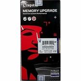 全新Kingston KVR32S22D8/32 32GB 筆記型記憶體