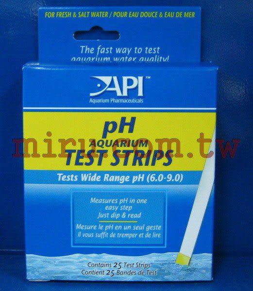 【西高地水族坊】美國魚博士API 酸鹼值PH測試片
