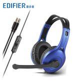 Edifier/漫步者 K800頭戴式電腦語音耳麥電競游戲耳機帶麥克風 【限時88折】