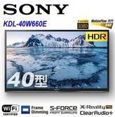 "SONY 新力牌 40"" KDL-40W660E 液晶電視"