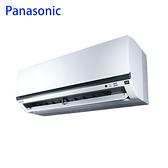 【Panasonic 國際牌】5-7坪變頻冷暖分離式冷氣CU-K36FHA2/CS-K36FA2