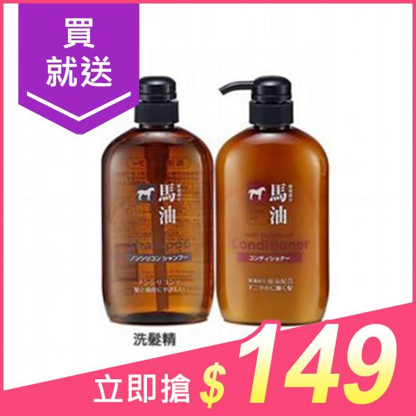 日本熊野 馬油無矽靈洗髮精/潤髮乳(600ml) 4款可選【小三美日】原價$199