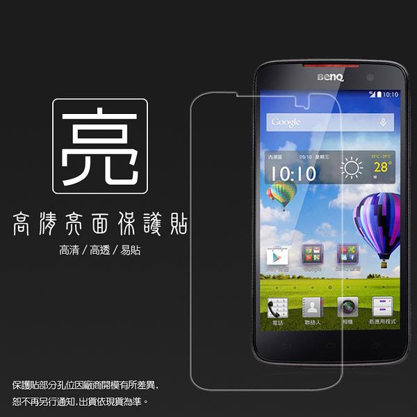 ◆亮面螢幕保護貼 BenQ F5/BenQ F5(亞太版) 保護貼 軟性 高清 亮貼 亮面貼 保護膜 手機膜