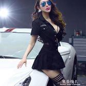 情趣內衣女警制服騷短裙小胸性感夜店空姐夜火用品三點式激情套裝  完美情人精品館