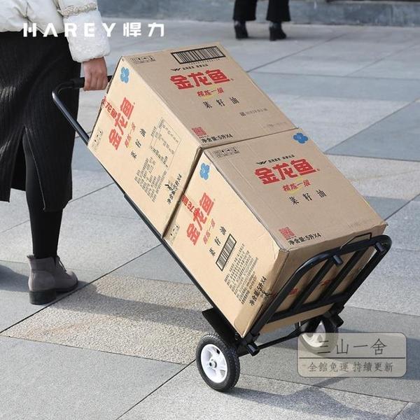 購物車 載重強 伸縮折疊式便攜行李車拉桿小推車手拉購物車買菜拖車-三山一舍JY