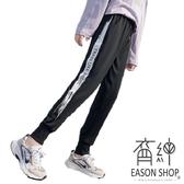 EASON SHOP(GW5469)實拍撞色字母印花鬆緊腰抽繩綁帶收腰束腳運動褲女高腰長褲直筒休閒褲顯瘦九分褲