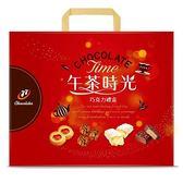 午茶時光綜合禮盒416g【愛買】