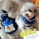 狗狗毛衣 寵物貓咪博美比熊雪納瑞貴賓犬泰迪狗狗衣服秋冬季藍色毛衣