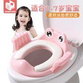 大號兒童馬桶圈坐便器女寶寶嬰兒幼兒坐墊便盆蓋【3C玩家】