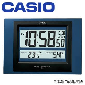 CASIO 卡西歐 ID-16S 溫溼度電子掛鐘 / 個 (顏色隨機出貨)