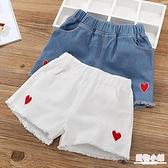 女童短褲夏季2020新款潮兒童洋氣白色牛仔褲外穿女孩百搭褲子夏裝 店慶降價