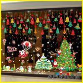 節裝飾 圣誕節裝飾用品禮物